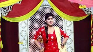 Haryanvi Dance I पड़ जागी रेड चमेली I Doli