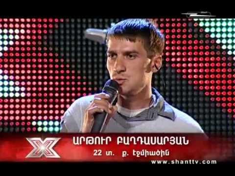 X-Factor – Arthur Baghdasaryan