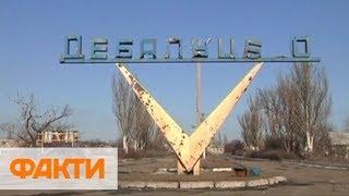 179 погибших, десятки пропавших без вести. Украина чтит героев обороны Дебальцево