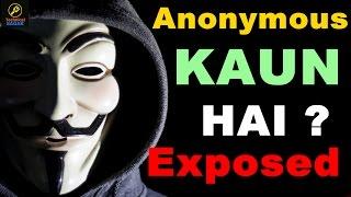 [Hindi] Aakhir Kaun Log Hai Anonymous ?   International Hacktivists Explained