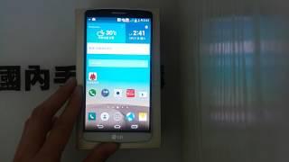 國內手機代購 LG G3 F400 S/K/L  影片介紹