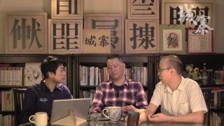 大灣區計劃抽乾香港 - 19/03/19 「奪命Loudzone」長版本