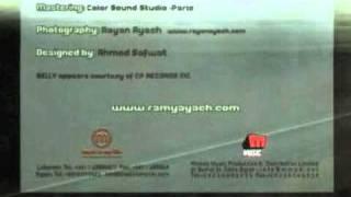 تحميل اغاني Rami Ayash Enty Ze'elty رامي عياش - انت زعلتي MP3