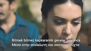 Karadayi-Unutama Beni-bolum 81 With Lyrics