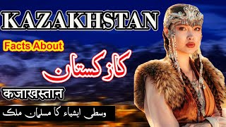 Kazakhstan Amazing Facts [Urdu-Hindi]   Kazakhstan Travel & Tourism  Flying News Urdu documentary
