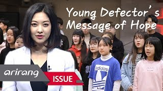 [A Road to Peace] Young Defector Choir Spreads Message of Hope