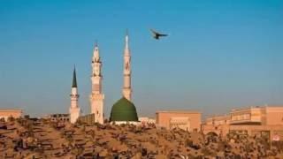 Berat Kandili Hadisleri - The Hadith about Bara'at Night