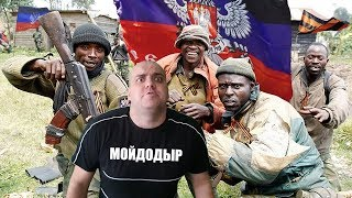 Черный квадрат или новые приключения Сороченко в Хмельницком. Мойдодыр Малыш и Бригада полицейских