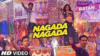 Nagada Nagada  (Ram Ratan)  Raja Hasan, Bhumi Trivedi