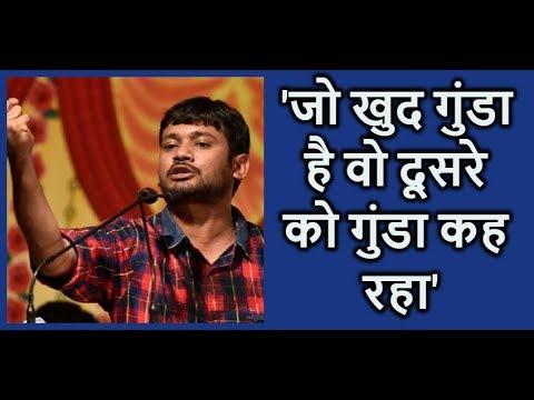 Patna में कन्हैया कुमार का बयान, bihar में स्वास्थ्य व्यवस्था चौपट है...