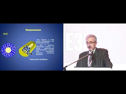 Современные методы диагностики и планирование лечения неинвазивного РМЖ