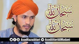 Punjabi Kalam 2018  Aj Sik Mitran Di Vadeeri Ae   Tayyab Raza Attari