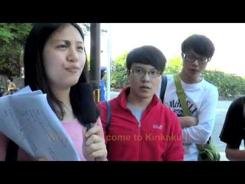 Travelers' Voice of Kyoto KINKAKU-JI Area Interview 004