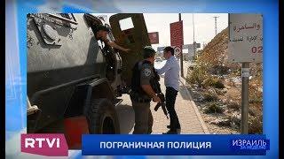 «Израиль за неделю» // Международные новости RTVi — 18 ноября 2017 года