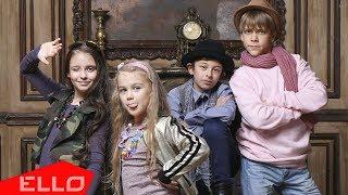 Dusty Kids - Дракон / ELLO Kids
