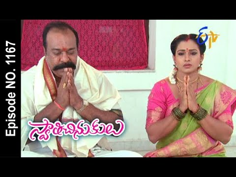 Swathi Chinukulu | 31st May 2017 | Full Episode No 1167 | ETV Telugu
