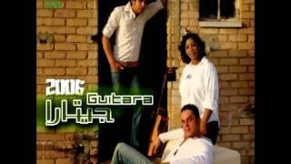 مازيكا Guitara Band ... Tamnetak | فرقة جيتارا ... تمنيتك تحميل MP3