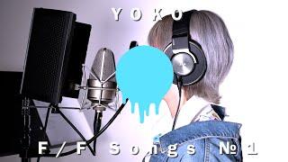 米津玄師 - Pale Blue「リコカツ」主題歌 (Cover by 浜崎容子) THE FIRST FAKE