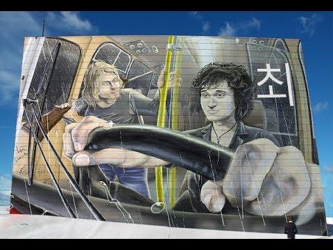 Виктор Цой группа Кино в ремиксах 최