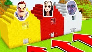 DO NOT CHOOSE THE WRONG HOUSE!(GRANDPA HORROR!,HELLO NEIGHBOUR)Xbox360PS4XboxOnePEMCPE)