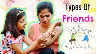 Types of FRIENDS ...   #FriendshipDay #Roleplay #Sketch #Fun #MyMissAnand