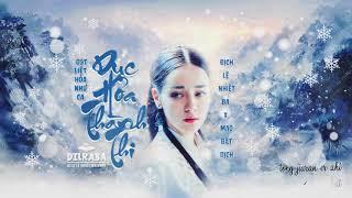 [Vietsub + Kara | Audio]《Dục hoả thành thi》Địch Lệ Nhiệt Ba & Mao Bất Dịch | OST 《Liệt Hoả Như Ca》