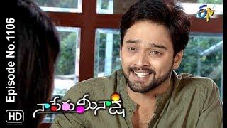 Naa Peru Meenakshi | 27th August 2018 | Full Episode No 1106 | ETV Telugu