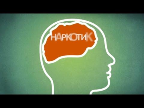 Басейн хипертония 3-та степен