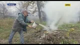 Тисячі українців продовжують спалювати сухе листя попри заборону