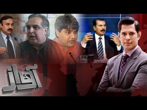 Charsadda Attack | Awaz | SAMAA TV | 21 Feb 2017