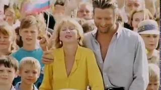 Любить по-русски. Тепло любви