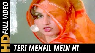 Teri Mehfil Mein Hi  Asha Bhosle  <b>Badle Ki Aag</b> 1982 Songs   Reena Roy Kader Khan Dharmendra