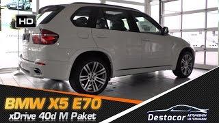 Белый BMW X5 40d M Paket. Авто из Германии