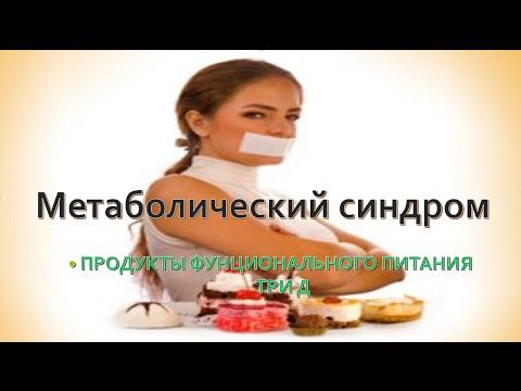 Диабетическая стопа чем облегчить боль