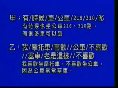 手語翻譯培訓教材-第一冊(2)