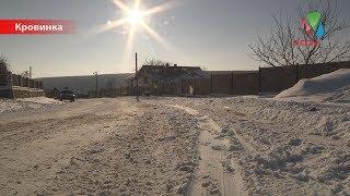 Трагедія у селі Кровинка на Тернопільщині