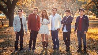 Eres Mi Todo - America Sierra feat. Los Primos MX (Video)