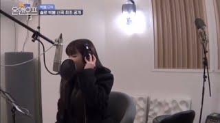 PARK BOM (박봄) - Do Re Mi Fa Sol (도레미파솔) 박봄 신곡 공개
