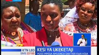 Mashirika tisa yamejitokeza kupinga kesi ya ukeketaji iliyowasilishwa na daktari Tatu Kamau