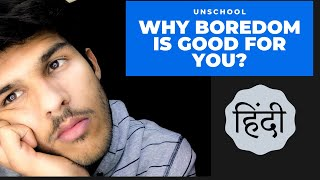Why getting bored is good for you?|Unschool| Hindi