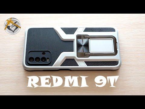 Противоударный и Стильный Чехол для Redmi 9T