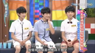 [ENG SUB] 20150727 Kangxi Talk Show TFBOYS cut 3/3 康熙来了[Clover Production]
