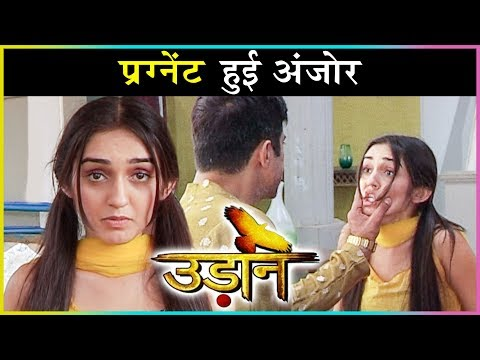 Anjor Gets Pregnant | RV Slaps And Tries To Sell Anjor | Udann Sapnon Ki