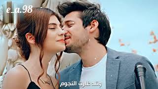 Haydar YIlmaz - Intihask اغنية تركية مترجمة 🖤