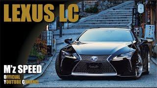 """ LEXUS LC500h/LC500 "" Prussian Blue BodyKits by mzspeed Japan.|エムズスピード レクサス 新型LC500h/LC500 エアロ"