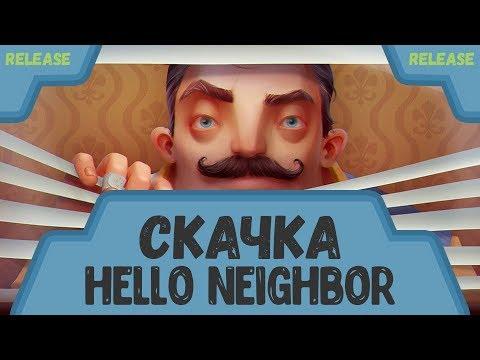 Где и Как скачать игру Hello Neighbor v1.1 (Привет Сосед )|✔Flermn✔