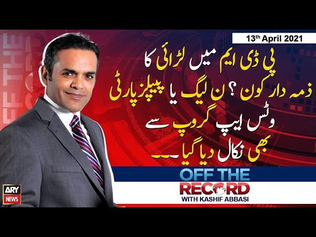 off the Record Kashif Abbasi ARY News 13 April 2021