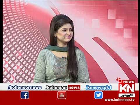 Kohenoor@9 11 November 2020 | Kohenoor News Pakistan