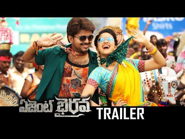 Agent Bhairava Theatrical Trailer HD | Vijay, Keerthy Suresh