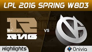 RNG vs VG Highlights Game 2 Tencent LPL LoL Pro League 2016 W8D3 Royal Never Give Up vs Vici Gaming
